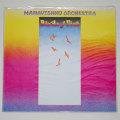 【未開封/US 180g重量盤】火の鳥/ジョン・マクラフリン マハビシュヌ・オーケストラ