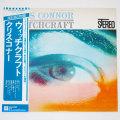 ウィッチ・クラフト/クリス・コナー(中古LP)
