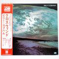 クロス・ウィンド/ビリー・コブハム(中古LP)
