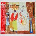 ホリデイ・イン・ブラジル/バド・シャンク=ローリンド・アルメイダ(中古LP/美盤)
