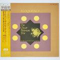 ライブ・アット・ザ・ティボリ・ガーデン/オスカー・ピーターソン(中古LP/美盤)