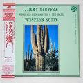 ウェスタン組曲/ジミー・ジュフリー(中古LP/復刻美盤)