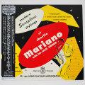 モダン・サキソフォン・スタイリングス・オブ・チャーリー・マリアーノ(中古LP/復刻美盤)