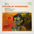 ア・ジャズ・ポートレート・オブ・チャーリー・マリアーノ(中古LP/ESP美盤)
