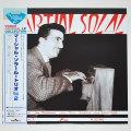 マーシャル・ソラール・トリオVOL.2(中古LP/復刻美盤)