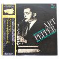 アート・イズ・ザ・アートVOL.2/アート・ペッパー(中古LP)
