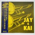 【未使用LP/SAVOY復刻】ジェイ・アンド・カイ/J.J.ジョンソン、カイ・ウィンディング