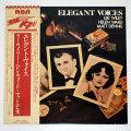 エレガント・ヴォイス/リー・ワイリー&ヘレン・ウォード&マット・デニス(中古LP/見本盤美盤)