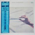 ニューヨーク・ステート・オブ・マインド/アン・バートン(中古LP/見本盤)