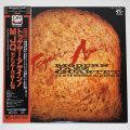 ライブ・アット・モントルー'82トゥゲザー・アゲイン/モダン・ジャズ・カルテット(中古LP/美盤)