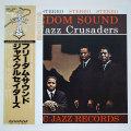 フリーダム・サウンド/ジャズ・クルセイダーズ(中古LP)