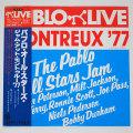モントルー'77パブロ・オールスターズ・ジャム(中古LP)