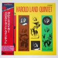 ザ・ピース・メイカー/ハロルド・ランド・クインテット(中古LP)