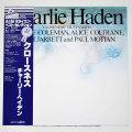 クロースネス/チャーリー・ヘイデン(中古LP)
