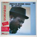セロニアス・モンク1963イン・ジャパン(中古LP)