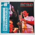 ジャズ・ガーラ'80 VOL.2/スタン・ゲッツ(中古LP/見本盤美盤)