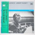 ザ・インフルエンス/ジミー・レイニー(中古LP)