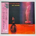 ニュー・ボトル・オールド・ワイン/ギル・エヴァンス&キャノンボール・アダレイ(中古LP)