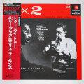トゥ・バイ・トゥ/ルビー・ブラフ&エリス・ラーキンス(中古LP/復刻美盤)