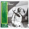 ライブ・イン・トーキョー/ミルト・ジャクソン(中古LP/2枚組)