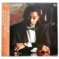 スタンダード・タイムVOL.1/ウィントン・マルサリス(中古LP/美盤)