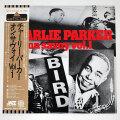 チャーリー・パーカー・オン・サヴォイVOL.1(中古LP)