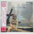 【未使用LP/復刻】ボーン・トゥ・ビー・ブルー/アン・フィリップス