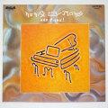 アンド・ピアノ!/ニーナ・シモン(中古LP/GER180g重量盤)