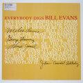 エヴリバディ・ディグス・ビル・エバンス(中古LP/EU180g重量盤)