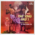 王様と私/ジェラルド・ウィギンス・トリオ(中古LP/ESP)