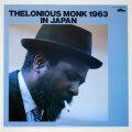 セロニアス・モンク1963イン・ジャパン(中古LP/美盤)