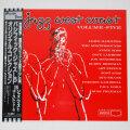 ジャズ・ウエスト・コーストVOL.5(中古LP/復刻美盤)