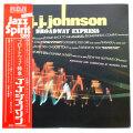 ブロードウェイ・エキスプレス/J.J.ジョンソン(中古LP)