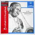 ヴィック・ディケンソン・セプテットVOL.4(中古LP/最後のジャズLPシリーズ美盤)