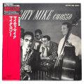 マイティ・マイク/マイク・コゾー(中古LP/最後のジャズLPシリーズ美盤)