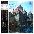 アット・ザ・モントルー・ジャズ・フェスティバル/ビル・エバンス(中古LP)