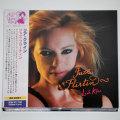 【中古CD/JP】ジャズ・フラーティン/リア・クライン