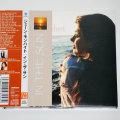 【中古CD/JP】イン・ザ・サン/ジェーン・モンハイト