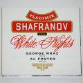 ホワイト・ナイツ/ウラジミール・シャフラノフ・トリオ(中古CD)