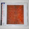 【中古CD/JP】ポエトリー/スタン・ゲッツ