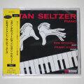 【未開封CD/JP】エキサイトメント/サンディ・スミス&スタン・セルツァー・ピアノ