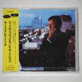 【未開封CD/JP】アット・ザ・フェニックス・プレイボーイ・クラブ/キース・グレコ・トリオ