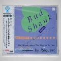 【未開封CD/JP】ミーツ・ザ・リズム・セクション/バド・シャンク