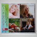 【未開封CD/JP】四季の歌/ニッキ・パロット