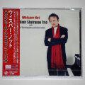 【未開封CD/JP】ウィスパー・ノット/ウラジミール・シャフラノフ・トリオ