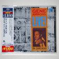【未開封CD/JP】ライブ・イン・シカゴ+2/ジーン・アモンズ