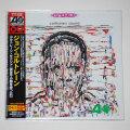 【未開封CD/JP】コルトレーンズ・サウンド(夜は千の眼を持つ)+2/ジョン・コルトレーン