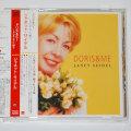 【中古CD/JP】ドリス・アンド・ミー(ドリス・デイへ捧ぐ)/ジャネット・サイデル