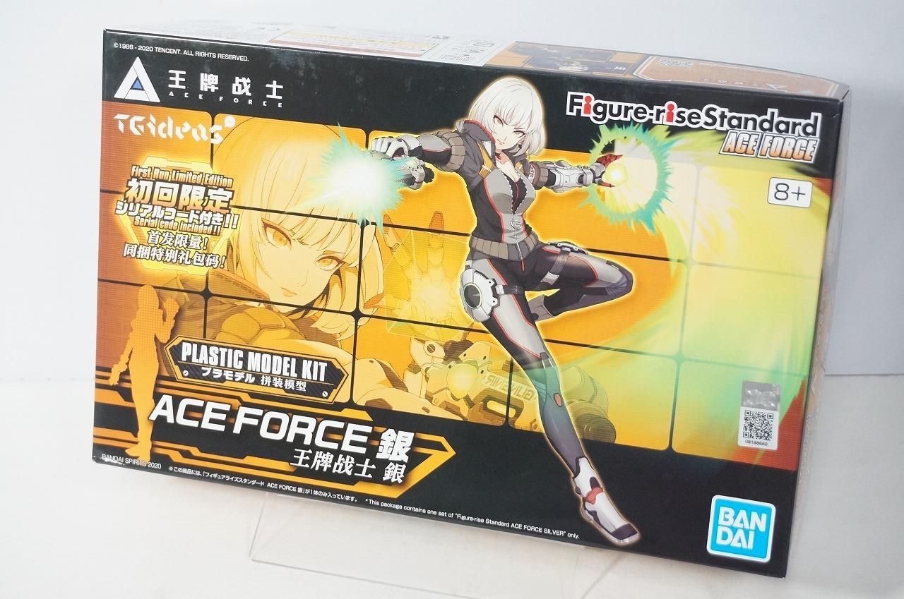 【秋葉原】【新品】フィギュアライズスタンダード AceForce 銀