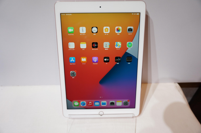 【北海道】【中古】【展示品】【○判定】【SIMロック解除済】Apple au iPad Pro 9.7インチ 32GB 3A864J/A
